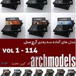 Archmodel1-114t