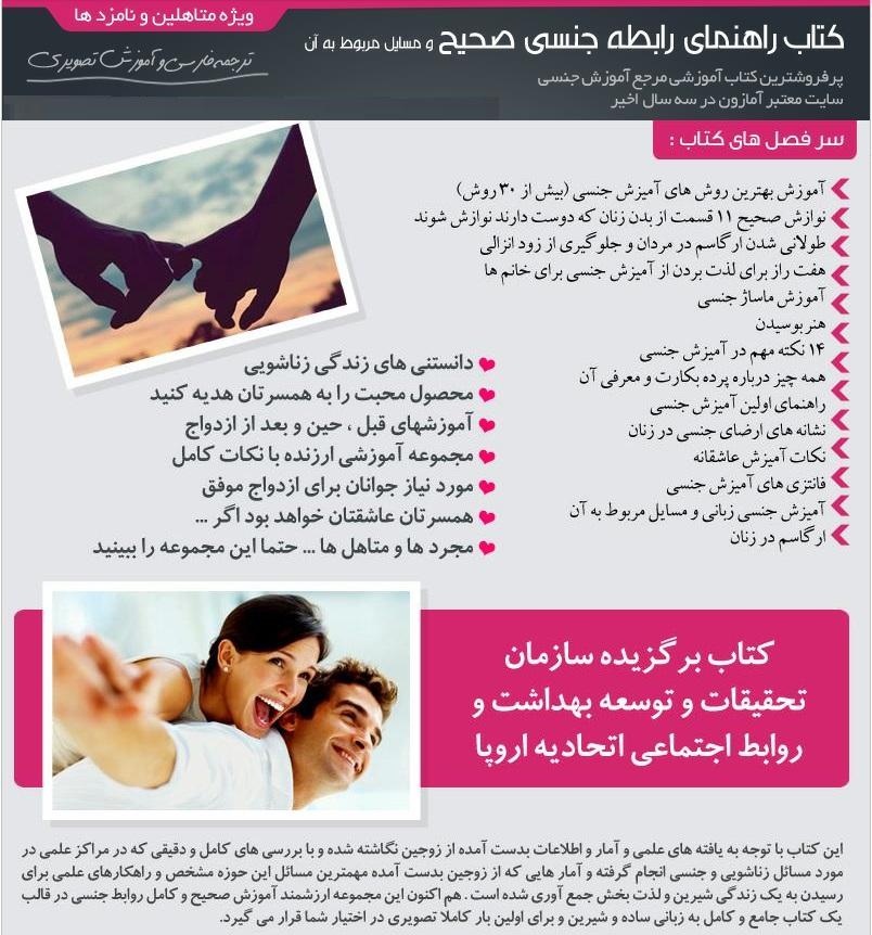hamsaran-pdf