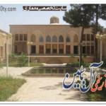 Al Yasin